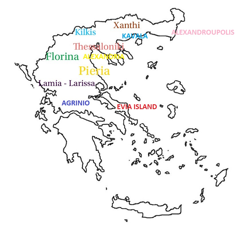 MAP OF GREECE depicting the areas where we developed Renewable Energy Projects